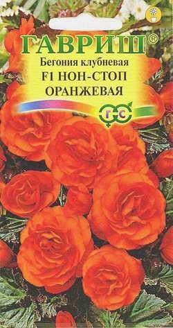 Бегония Нон-стоп оранжевая F1 клубн. гранул. 4 шт. пробирка