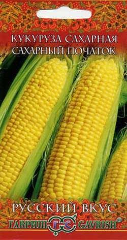 Кукуруза Сахарный початок 5 г серия Русский вкус!
