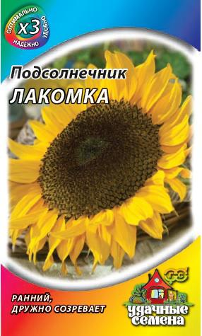 Подсолнечник Лакомка 5 г ХИТ х3