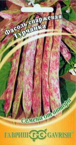 Семена «ГАВРИШ» Высокое искусство российской селекции — ФАСОЛЬ — Семена овощей