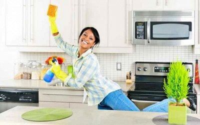 92*Огромный выбор товаров для дома,авто и отдыха!* — Большой выбор кухонной посуды и средств для уборки! — Хозяйственные товары