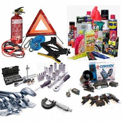 106 Огромный выбор товаров для дома!Батарейки, полки, плечик — Всё для Вашего автомобиля! — Аксессуары