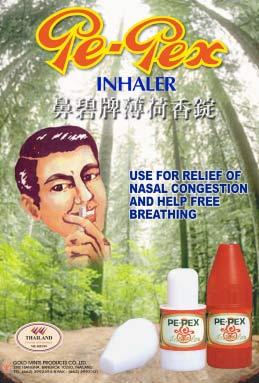 Pe-pex nasal inhaler карандаш