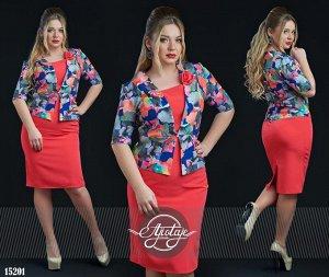 Платье - 15201