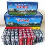 Батарейки мизинчиковые AAA 1.5V  4 штуки