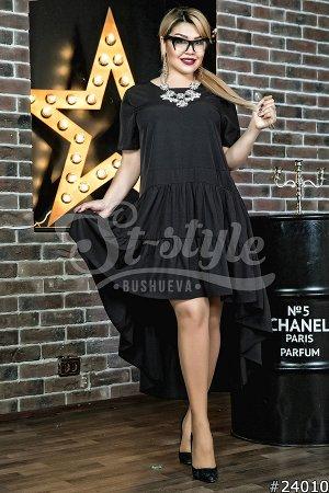 Платье 24010