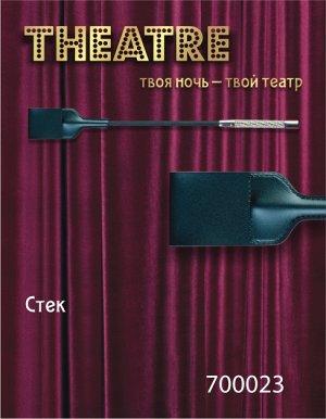 Стек TOYFA Theatre, кожанный, чёрный, 44 см