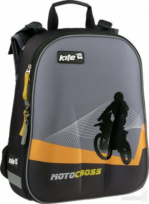 Стильный рюкзак для школьника