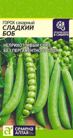 Горох Сладкий Боб/Сем Алт/цп 10 гр.