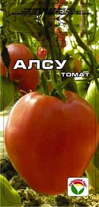 Томат Алсу/Сиб Сад/цп