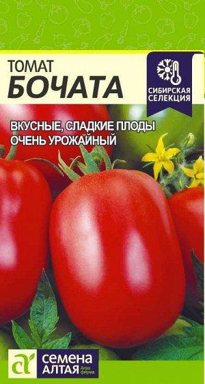 Томат Бочата/Сем Алт/цп 0,05 гр. Сибирская Селекция!