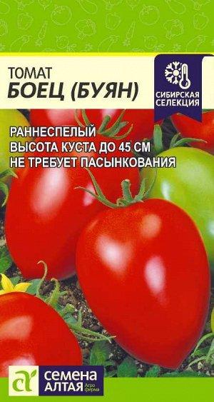 Томат Буян Боец/Сем Алт/цп 0,05 гр.