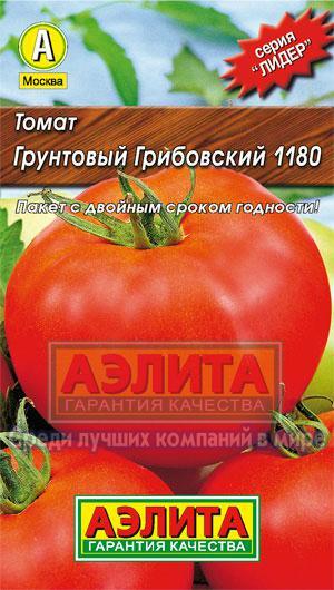 Томат Грунтовый Грибовский 1180/Аэлита-Лидер/цп