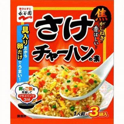 Кофе,соусы,приправы-продуктовый из Японии — ЯПОНСКАЯ ПРИПРАВА ДЛЯ РИСА ,МЯСА,РЫБЫ... — Специи и приправы