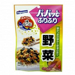 HAGOROMO Приправа к рису с овощами, 30 гр