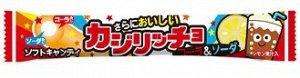 Жевательная конфета coris со вкусом кока-колы, япония, 15г