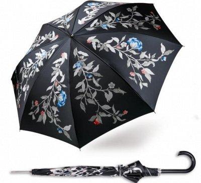 Суперская домашняя одежда с быстрой раздачей — Брендовые зонты - Скидка до 70%! — Зонты и дождевики