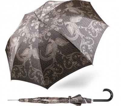 ☂Если льёт как из ведра, вам сюда! Sale до -70%! — Брендовые зонты от А. Ахмадулиной - Скидка до 70%! — Зонты и дождевики