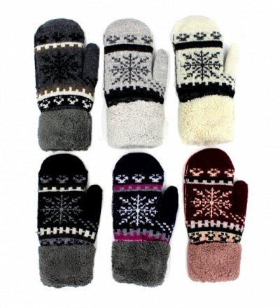 Уютная одежда: колготки до 600ден, носки, перчатки для всех  — ВАРЕЖКИ, ПЕРЧАТКИ :ЖЕНСКИЕ, МУЖСКИЕ И ДЕТСКИЕ — Вязаные варежки