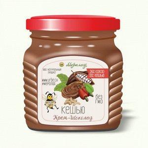 Урбеч Крем-шоколад кешью. 230г.
