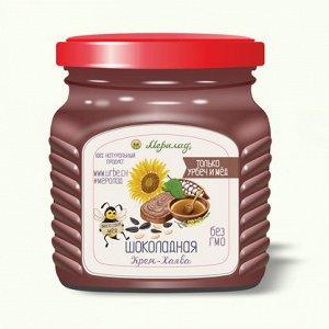 Урбеч Крем-халва шоколадная. 230г.