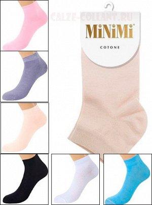 Всесезонные укороченные эластичные женские носки MINI COTONE 1201 из хлопка с комфортной резинкой и кеттельным швом.