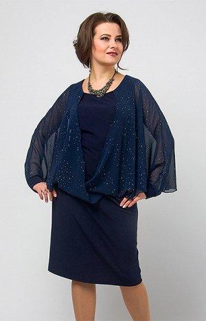 3531/6 платье
