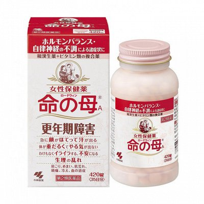 """Для здоровья из Японии в наличии — для женского здоровья """"мать жизни"""" — БАД"""