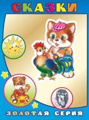Красочные детские книжки от  25 руб! Наличие   — Детская литература  — Детская литература