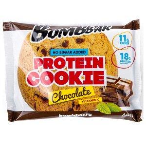 Печенье BOMBBAR Cookies 60 г