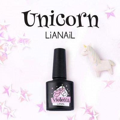 Все для маникюра - LIANAIL,ONIQ,COCLA  и BEAUTY  FREE.    (1 — Коллекция Unicorn. Гель-лаки с блестками — Гель-лаки и наращивание