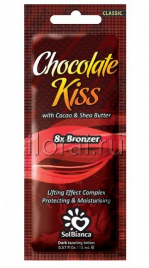 Крем для загара в солярии «Chocolate Kiss» SolBianca