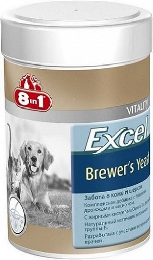 8in1 Excel Пивные дрожжи для кошек и собак 260 таб.