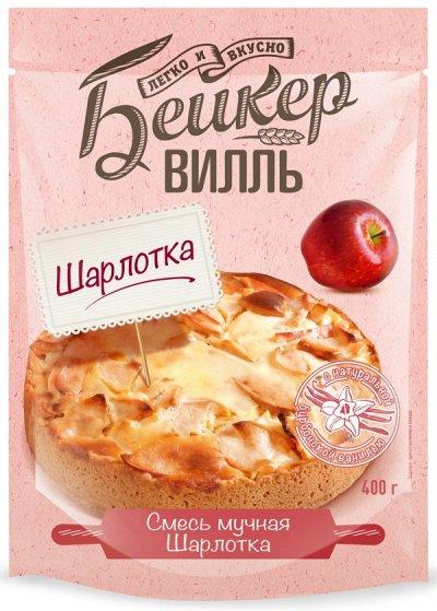 Магистр. Все очень вкусно 21 —  ВОЛШЕБНОЕ ДЕРЕВО. ХЛЕБНЫЕ СМЕСИ — Хлеб, тосты, лаваш