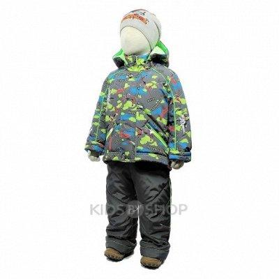 🔥Верхняя одежда для детей. Качество шикарное.🔥 — Для мальчиков. Костюмы ВЕСНА - ОСЕНЬ — Верхняя одежда