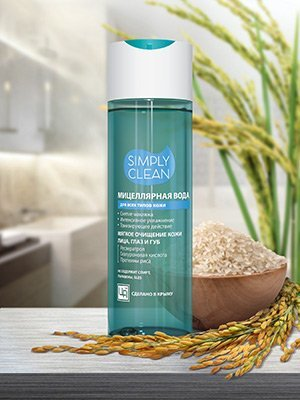 ЦА Крым Безсульфатные шампуни💖+эфирные масла! — Мицеллярная вода «Simply Clean» — Для лица