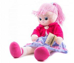 Кукла Земляничка, 40 см
