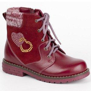 Ботинки дошкольные