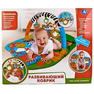 """Умка. Коврик детский игровой """"Животные Африки"""" с мягкими игрушками на подвеске арт.B1513337-R"""