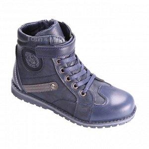 Ботинки  для мальчика осень