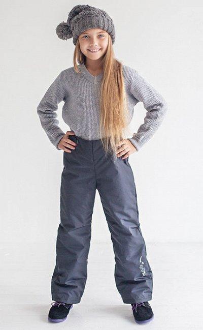 Bibon. Качественная детская верхняя одежда и штрипки. — Брюки для девочек -Зима - Весна - Осень — Брюки