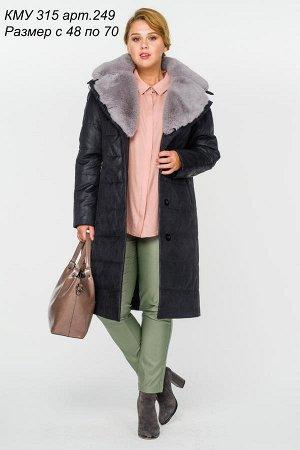 Пальто женское зимнее на статную красавицу (фото внутри)