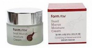 Farmstay Snail Mucus Moisture Cream Увлажняющий крем с экстрактом улитки 50 гр