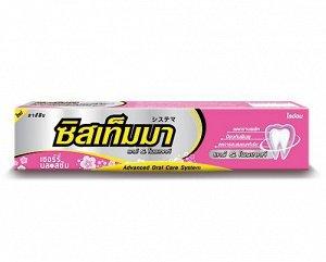 "LION ""Система"" Зубная паста 160гр  ""Вишня в цвету"" (Cherry Blossom)  Таиланд"