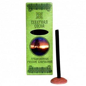 Русские благовония Северная сосна 7 палочек d.8мм L.11,5см с подставкой