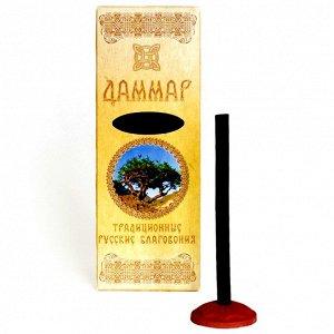 Русские благовония Даммар 7 палочек d.8мм L.11,5см с подставкой
