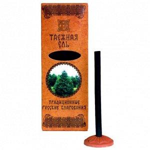 Русские благовония Таежная ель 7 палочек d.8мм L.11,5см с подставкой