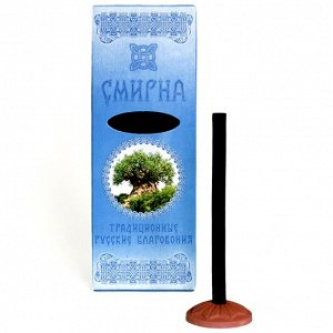 Русские благовония Смирна 7 палочек d.8мм L.11,5см с подставкой
