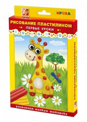 """Набор для рисования пластилином """"Жирафик"""""""