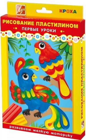 """Набор для рисования пластилином """"Попугайчики"""""""